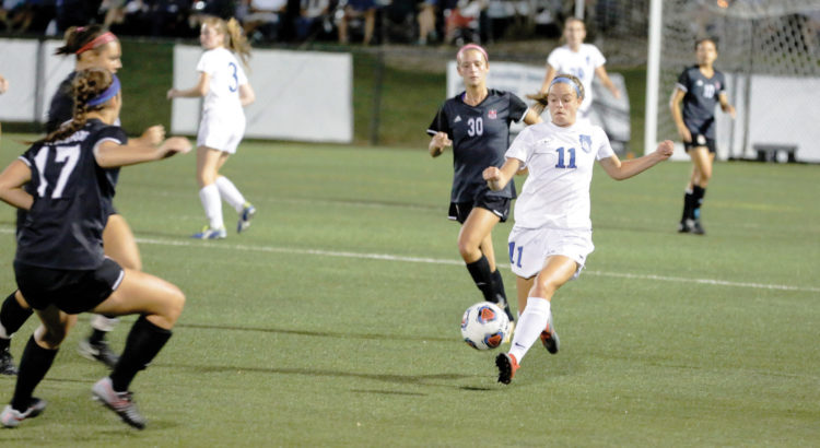 Rachel Sauder, Eastern Mennonite vs Lynchburg